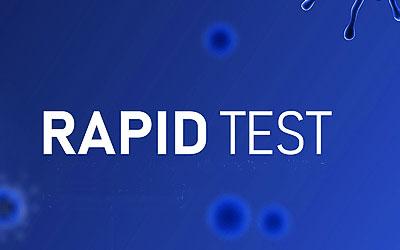 Δωρεάν rapid test 17-10-2021 εμβολιασμένων