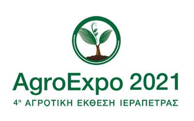 Έκθεση Ιεράπετρας Agroexpo 2021