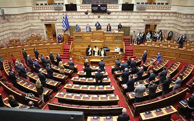 Εκλογή Κοσμητόρων και Γραμματέων Βουλής
