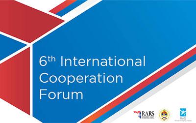6ο Φόρουμ Διεθνούς Συνεργασίας