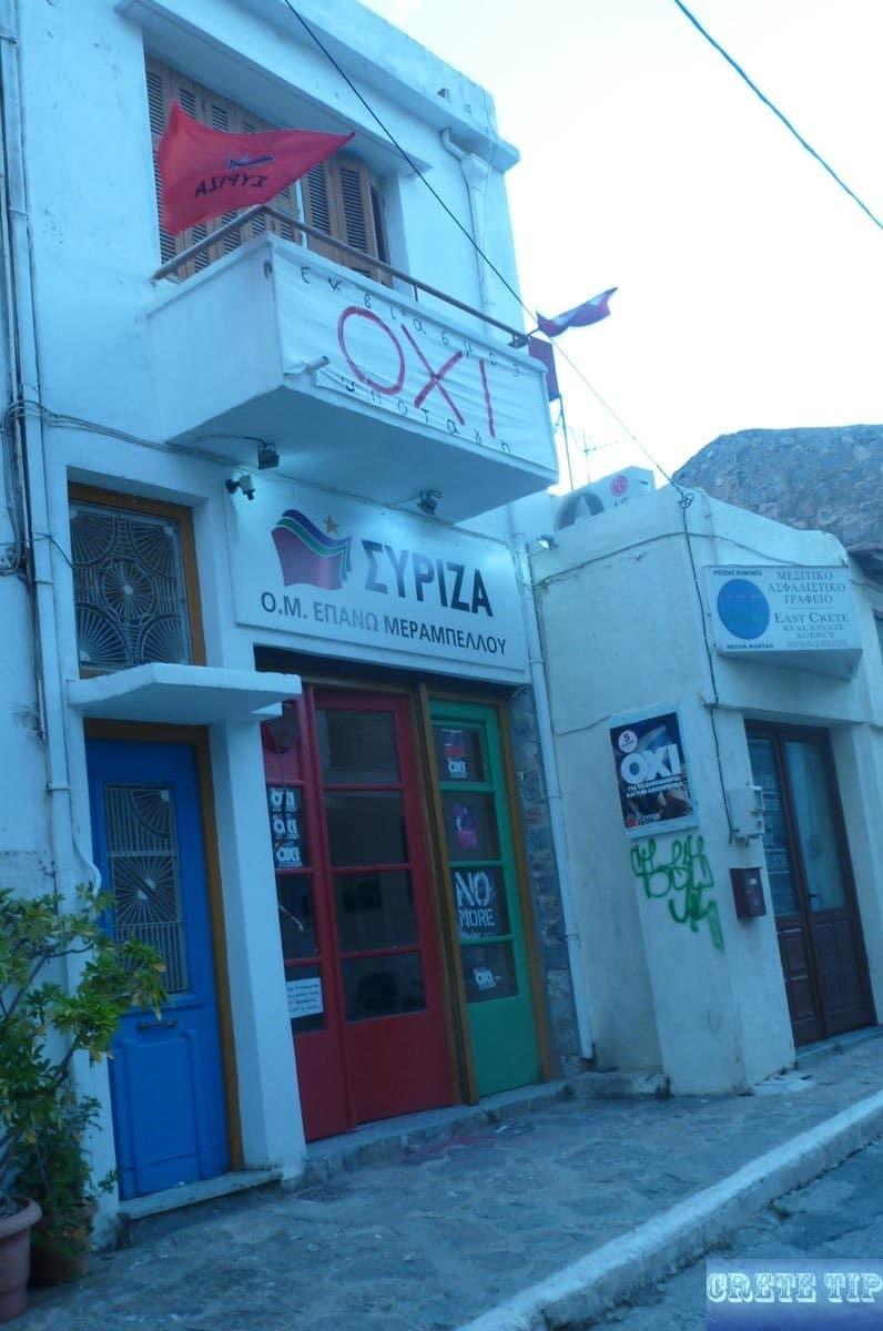 Syriza Oxi