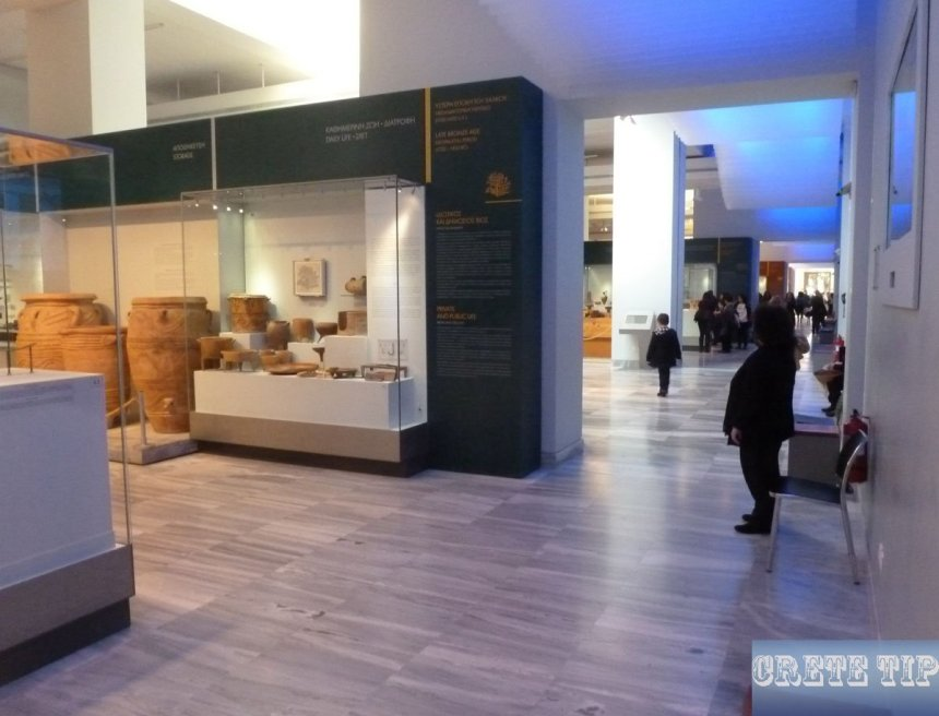 Archeological Museum Heraklion