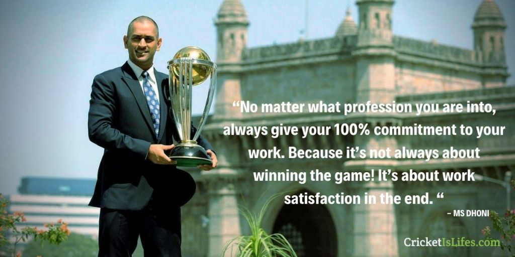 No matter what profession you are into, always give your 100% commitment to your work. Because it's not always about winning the game! It's about work satisfaction in the end.