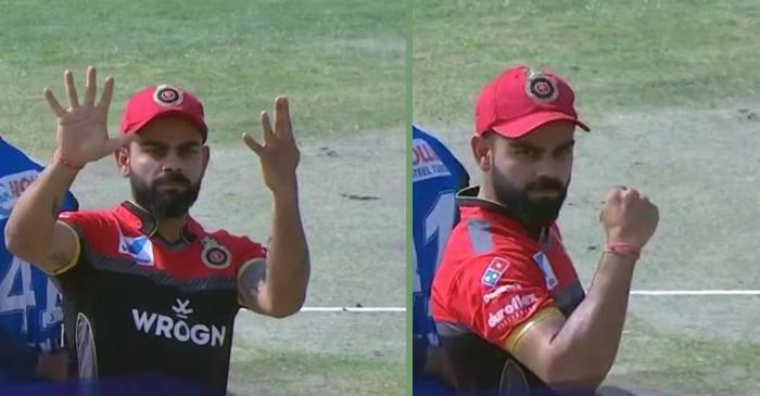 Virat Kohli toss reaction