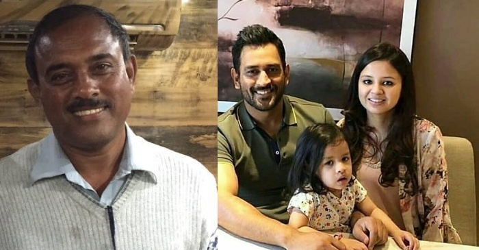 Keshav Banerjee, MS Dhoni and family