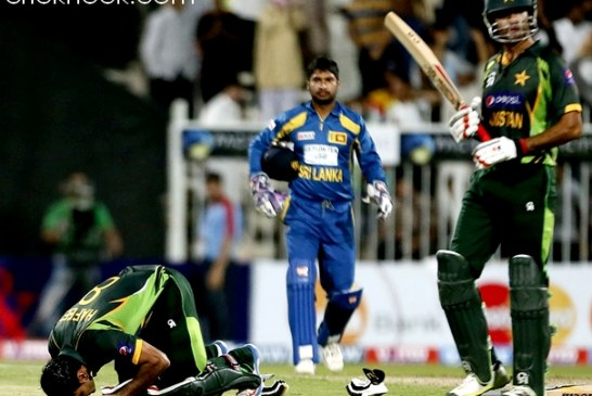 Pakistan vs Sri Lanka 1st ODI | Highlights, Scorecard & Contest