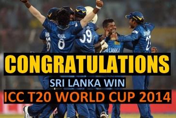 Sri Lanka win ICC T20 World Cup 2014