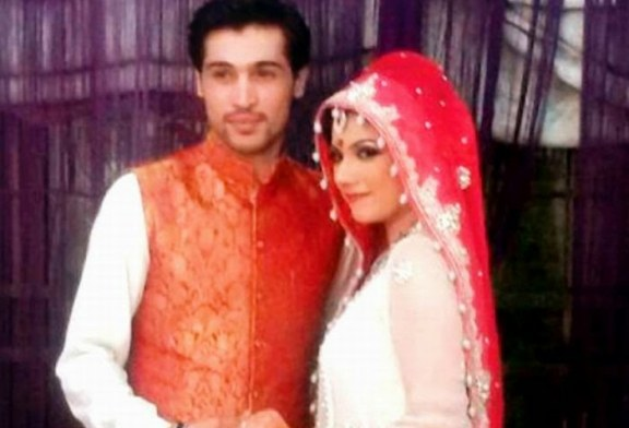 Banned Pakistani Bowler Muhammad Amir Gets Married to Nargis