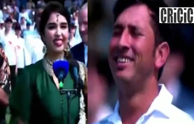 Yasir Shah Laughing During National Anthem
