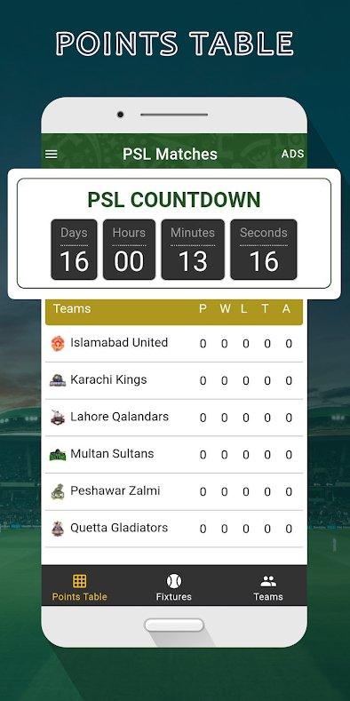 PSL T20 Cricket Apps