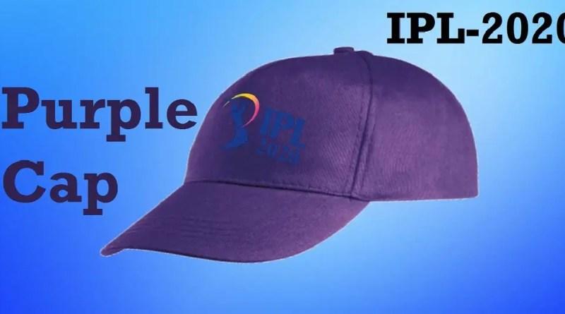 Purple cap in IPL 2020
