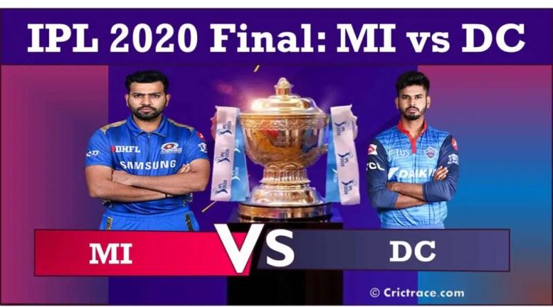 IPL-2020 trophy: MI vs DC