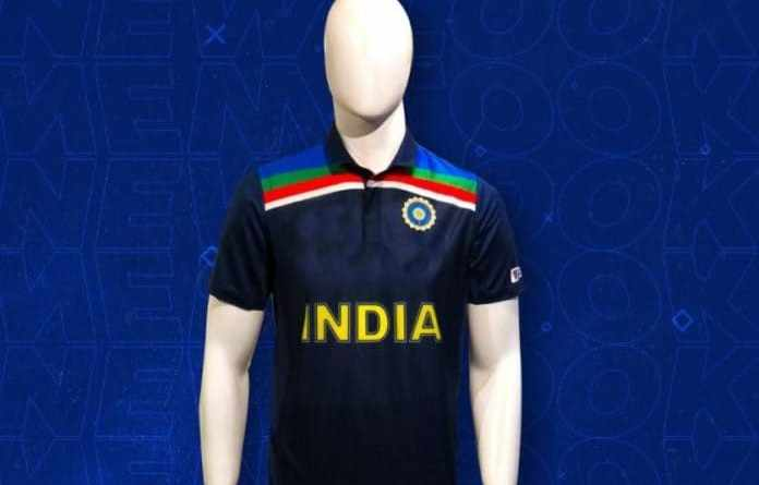 India's new jersey