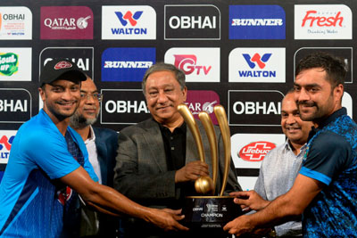 Trophy shared between Afghanistan and Bangladesh 1