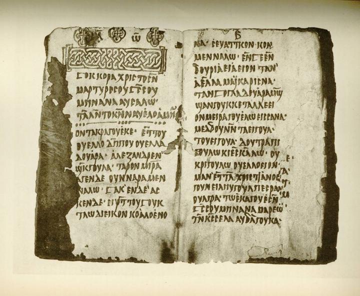 مخطوطة نوبية