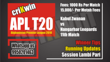 APL 2018 Kab vs Nan 11th APLT20 Today Match Prediction