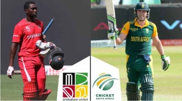 Today Match Prediction ZIM vs RSA 2nd T20 Match