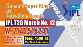 IPL 2019 RR vs CSK 12th Match Prediction Tips Who Win Today