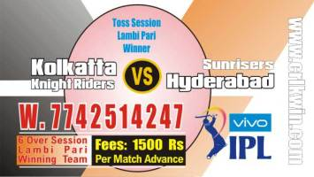 IPL 2019 Kolkatta vs Hyderabad 38th Match Prediction Tips Who Win