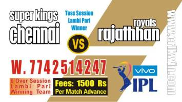 IPL 2019 RR vs CSK 25th Match Prediction Tips Who Win Today