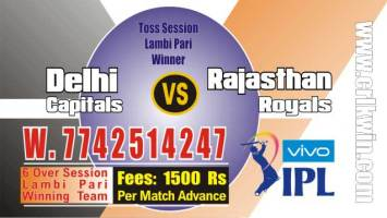 IPL 2019 RR vs DC 40th Match Prediction Tips Who Win Today