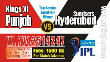 IPL 2019 SRH vs KXIP 22nd Match Prediction Tips Who Win Today