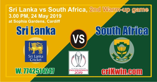 Cricket Match Prediction 100% Sure SL vs RSA Warm Up World Cup 2019