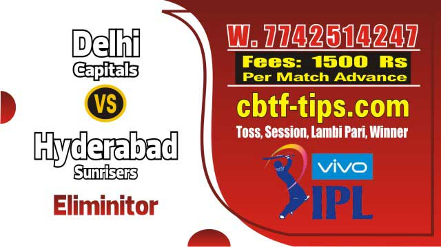 Cricket Win Tips SRH vs DC Eliminator Match IPL Cricket Match Prediction 100% Sure