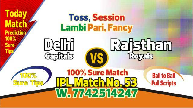 IPL 2019 Prediction RR vs DC 53rd Cricket Match Prediction 100% Sure