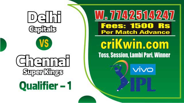 IPL Prediction Today DC vs CSK Qualifier 2 Match IPL Cricket Match Prediction 100% Sure