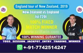 Today Match Prediction NZ vs Eng 1st T20I Match Who Will Win Jackpot