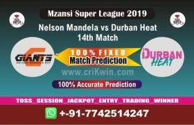 MSL T20 2019 Today Match Prediction DUR vs NMG 14th Match Who Will Win