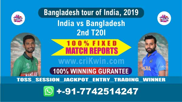 Today Match Prediction 2nd T20 Ban vs Ind Match Who Will Win