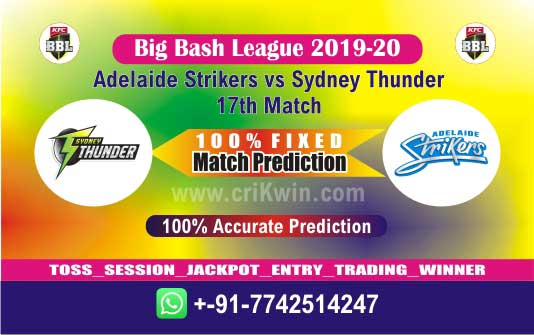 BBL T20 2020 Today Match Prediction ADS vs SYT 17th 100% Sure Win