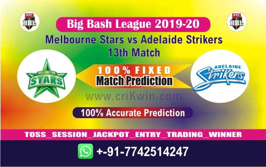BBL T20 2020 Today Match Prediction STR vs STA 13th 100% Sure Win