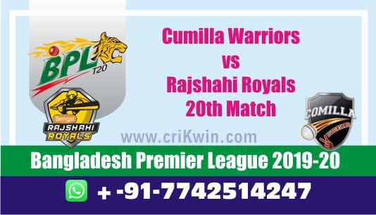 BPL 2020 Today Match Prediction CUW vs RAR 20th 100% Sure Win