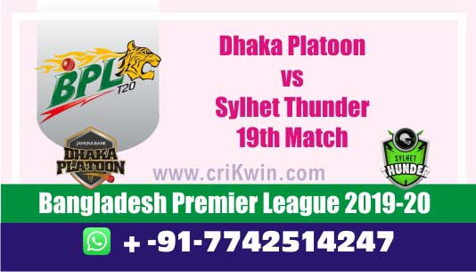BPL 2020 Today Match Prediction SYL vs DHP 19th 100% Sure Win