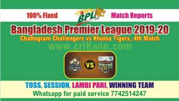 BPL T20 Today Match Prediction KHT vs CCH 4th 100% Sure Win