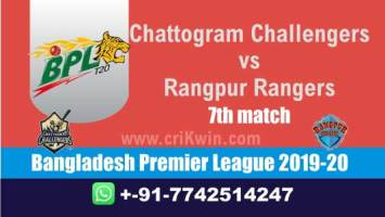 BPL T20 Today Match Prediction RAN vs CCH 7th 100% Sure Win