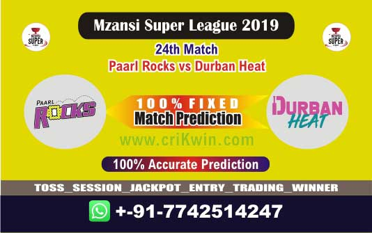 MSL 2019 Today Match Prediction DUR vs PR 24th Who Will Win toss