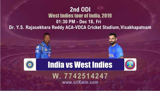 Perfect Sure Shot Today Match Prediction Ind vs WI 2nd 100% Sure Win