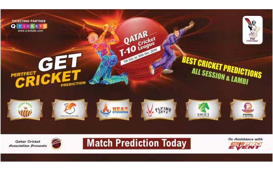 Qatar T10 Today Match Prediction DES vs PEA 6th T10 100% Sure Win