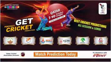 Qatar T10 League Match Prediction SWI vs PEA 10th T10 100% Sure Win