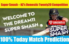 Super Smash T20 Today Match Prediction NK vs CD 1st 100% Sure Win