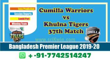 BPL 2020 Today Match Prediction CUW vs KHT 37th 100% Sure Win