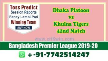 KHT vs DHP cricket win tips