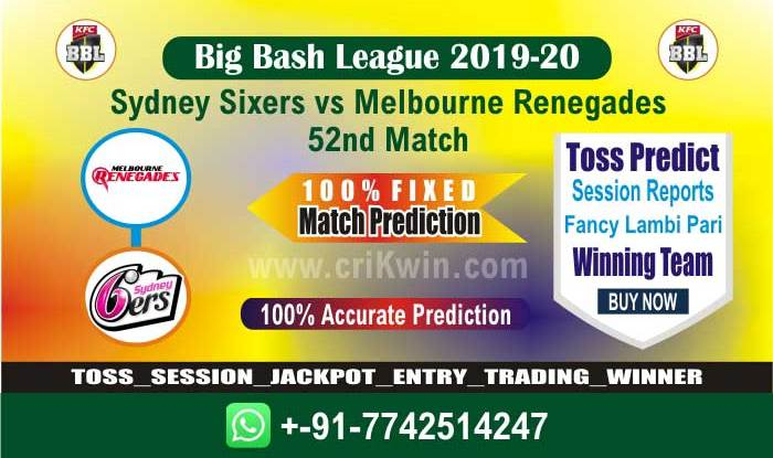 MLR vs SYS cricket win tips