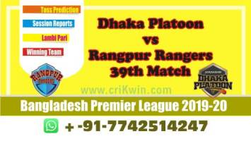 RAN vs DHP cricket win tips,
