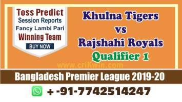 RAR vs KHT cricket win tips,