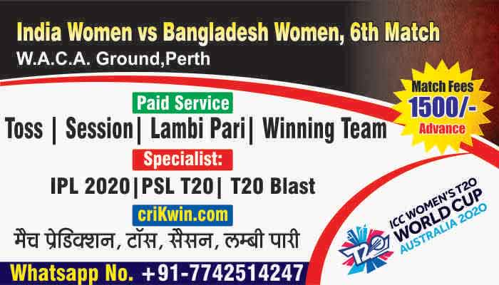 Today Prediction BDW vs INW ICC t20 world cup 6th T20 100% Sure Win